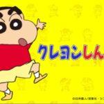 クレヨンしんちゃんの映画はHuluで動画 配信しているの?