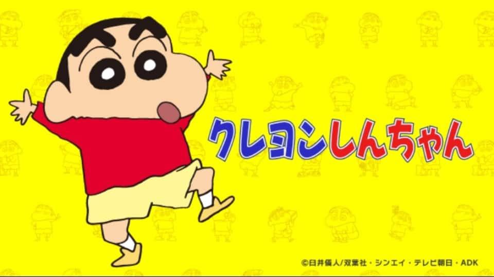 クレヨンしんちゃんの映画はU-NEXTで配信されてるの?